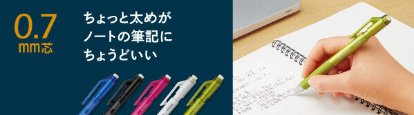 "Kokuyo Mechanical Pencil  /""Pencil Sharp Type S/"" 0.7mm Black PS-P202D-1P"