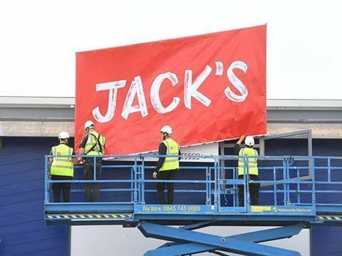 jacksmedia