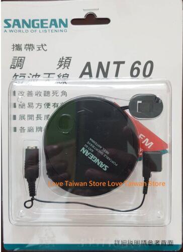 New Original Sangean ANT-60 AM Short Wave Portable Reel Antenna
