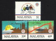 1991 Malaysia 25th Anniversary of MARA 3v Stamps Mint NH