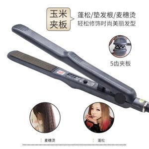 Hair-Straightener-Brush-Professional-Hair-Straightening-Iron-Fast-Heat