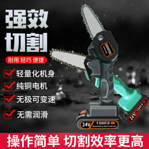 Christmas Rechargeable Mini Wood Cutting Lithium Chain High Steel Carbon B8J2