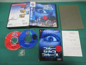 Details about NEC PC-FX -- BLUE CHICAGO BLUES -- JAPAN GAME  Work  15936