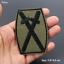 Patch-Toppa-Esercito-Militare-Military-AirBorne-AirForce-Ricamata-Termoadesiva Indexbild 30