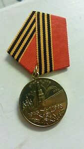 50-Years-of-the-Soviet-Army-USSR-Soviet-Russian-Military-Medal