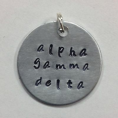 Sorority Greek Gamma Phi GPB Beta Hand Stamped Charm Ann Peden GPB big little