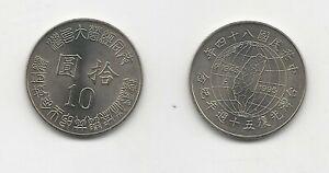 Taiwan 10 Dollars 1995 KM 555 UNC