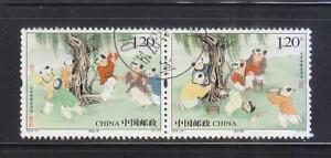 P.R. OF CHINA 2010-12  WEN YAN BO RETRIEVES BALL FALLING INTO HOLE 文彥博 2 STAMPS