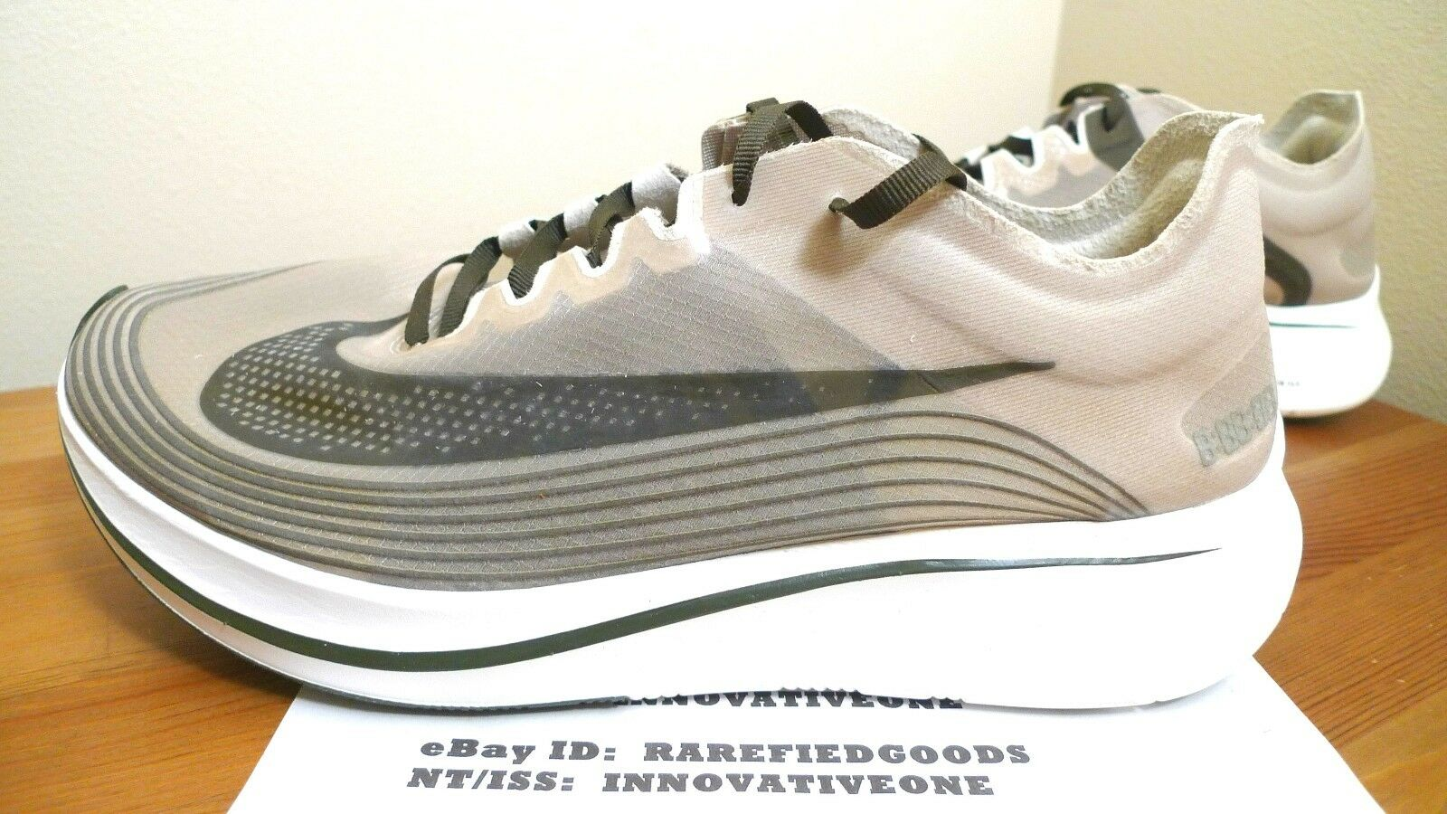 NIKE ZOOM FLY SHANGHAI DARK LODEN GREEN BROWN WHITE SZ 7.5 [AA3172 300]