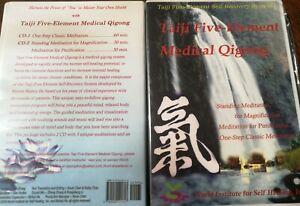 Taiji Five-element Medical Qigong CD set -- NIB