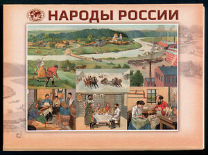 Russia 2017 Set of 12 / 11+1 /Postal Cards The Peoples of Russia Ethnicities
