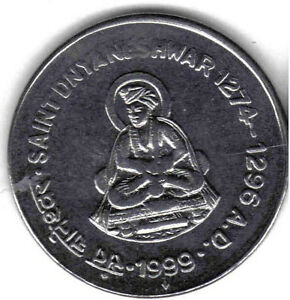 UNCIRCULATED 2003 VEER DURGADASS  COMMEMORATIVE 1 RUPEE INDIA KM #316