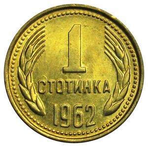 Bulgaria one coin cryptocurrency
