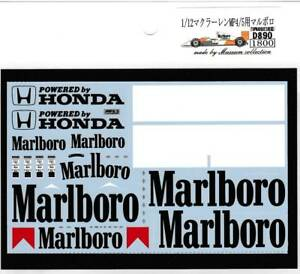 Museum-Collection-1-12-McLaren-MP4-5-Tobacco-Decal-for-TOPMARQUES-D890