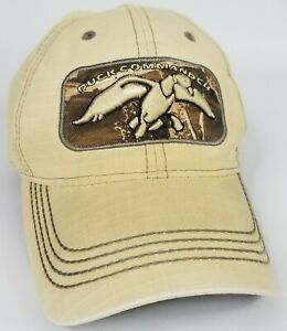 Duck-Commander-Dynasty-Beige-Tan-Adjustable-Hunting-Baseball-Cap-Hat