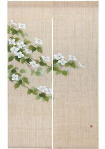 Kyoto-Noren-Japones-Puerta-Cortina-Yamaboshi-Flor-Artesania-Hecho-en-Japon