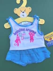Blue Hanging Around The Rain Forest Skirt Outfit 2 pc-NEW Build a Bear Clothing