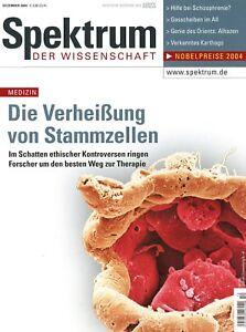 Zeitschrift-SPEKTRUM-DER-WISSENSCHAFT-Nr-12-2004-Stammzellen-Karthago-Alhazen