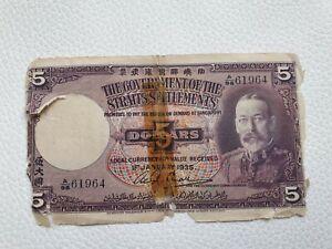 Straits-Settlements-5-dollars-1935-Banknote