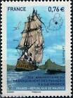 Y&T timbre France - République de Maurice de 2015 NEUF **