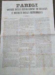 1848-ECCEZIONALE-MANIFESTO-DELLA-RIVOLUZIONE-FRANCESE-DEL-FEBBRAIO-1848