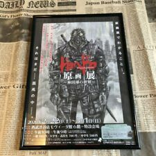 Dorohedoro Exhibition Limited Mini Poster Flyer with Frame 21cm x 30cm