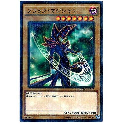Yu-Gi-Oh Japanese SDMY-JP010 Dark Magician Parallel Rare
