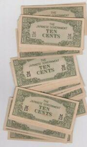Mazuma *M683 Malaya Japanese WWII JIM 1942 M/AN 10 cents UNC Foxing