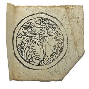 Mongolian-Wood-Block-Print-Manuscript-Tibetan-Style-Ca-1500-1700-s-AD-A