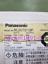thumbnail 2 - 1PC USED Panasonic MLDET2110P #L1