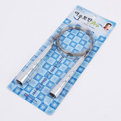 Kimsuyeol Jump Rope K-181A Adjustable Size Speed Rope Training Fitness Exercis