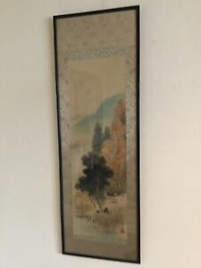 Vintage Chinese Original Framed water colour painting on silk
