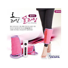 ZESPA ZP-418 Line Slimming  Air Compression Massager Arm/Leg Portable