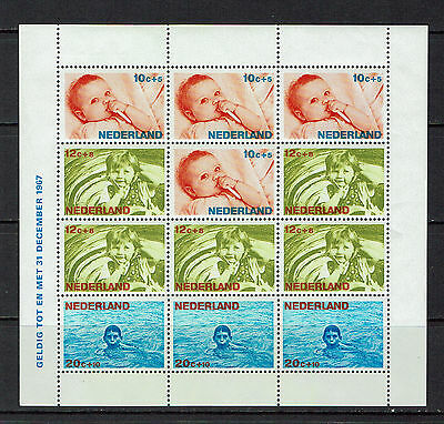 """Intellective Netherlands 1966 #875 Mnh """"childrens Photographs"""" E234f1 Cleaning The Oral Cavity. Stamps Netherlands & Colonies"""