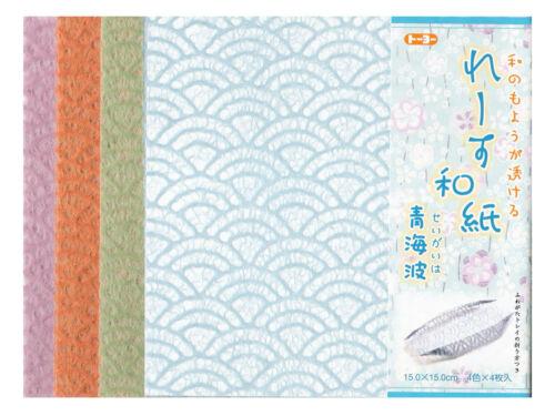 "Japanese Origami Folding Paper 6/"" Lace-Washi Seikaiha 12 Sheets Made in Japan"