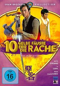 Zehn-gelbe-Faeuste-fuer-die-Rache-The-Angry-Guest-David-Chiang-Ti-Lung