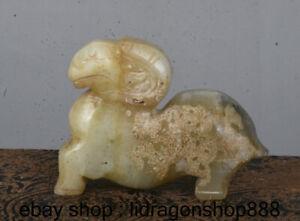 2-034-Statue-de-Licorne-Bete-Sculptee-en-Jade-Naturel-Antique-en-Chine-a1