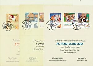 image is loading israel 1987 2017 postal service new year greeting