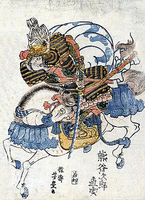Samurai in Smoke 30x44 Japanese Art Print by Kuniyoshi Asian Art Japan Warrior