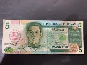 P5-00-Philippine-Peso-Note-Pesos-P5-5-Bill-Limang-Piso-40th-Anniversary