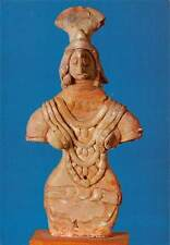 Pakistan Terracotta figurine of Mother Goddess Moenjodaro National Museum