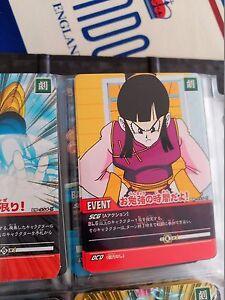 Actif Dragon Ball Z Super Card Game Data Carddass Dbz 2 Serie 2 Db-555-ii 555