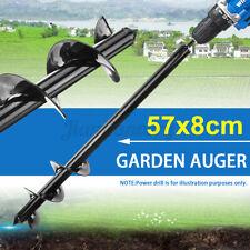 224 Planting Auger Spiral Hole Drill Bit Garden Yard Earth Planter Digger