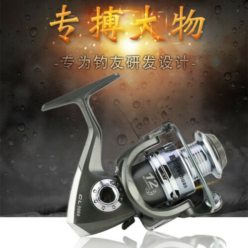 CL1000-7000 R//L Hand 12BB Sea Ice Raft Spinning Fishing Reel Line Wheel S M L