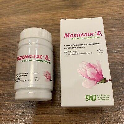 magnelis b6 varicoză cel mai eficient preparat în varicoză