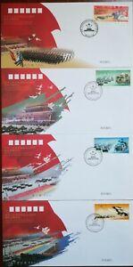China-FDC-4-pcs-2009-26-60th-Anniversary-of-PRC-Military-Parade-60