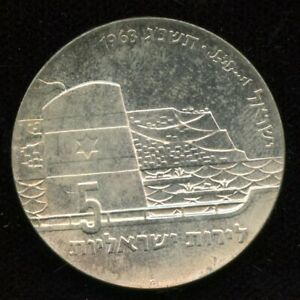 1963-Israel-5-Lirot-Seafaring-Silver-Coin-Mintage-5-960
