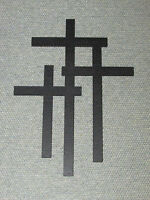 Three Crosses On A Hill Wood Wall Decor Christian Art