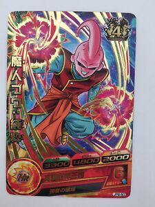 Dragon Ball Heroes Promo JPB-50