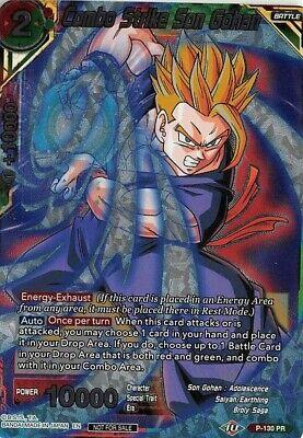 Promotion Cards Reality Bender Janemba p2-8052